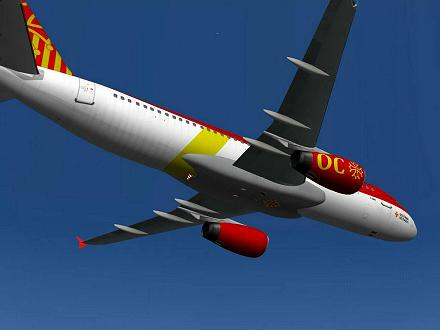 Download OCCITANIA livery for QPAC Airbus A320-232 - F-YMMO